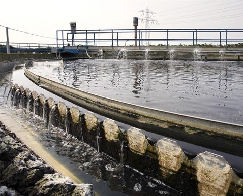 atık su arıtma sistemi